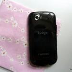 Nexus S - Retro